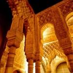 alhambra-noche-balea-travel-150x150